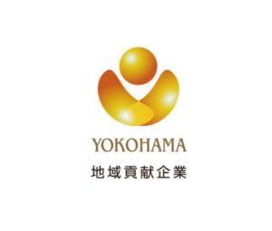 横浜地域貢献企業