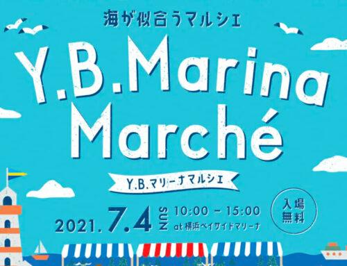 【横浜ベイサイドマリーナ主催】YBマリーナマルシェに出店しました♪